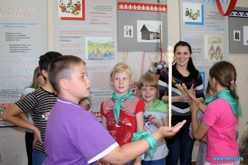 Тематические экскурсии для детей из пришкольных лагерей