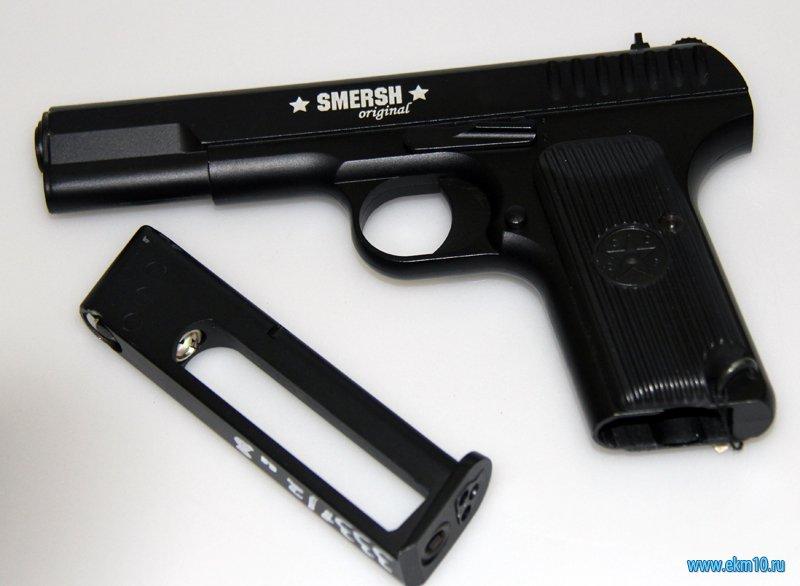 Пистолет  «Smersh»  пневматический