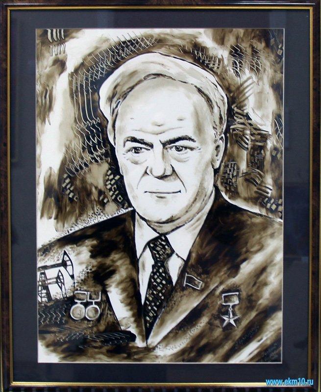 Портрет В.И. Муравленко. Автор Мухаметова А.Ф.