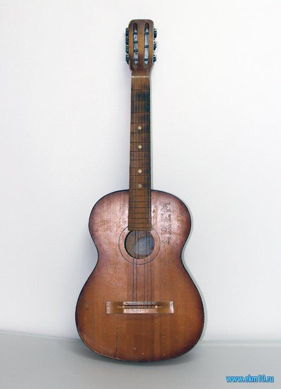 Гитара. 1980 год