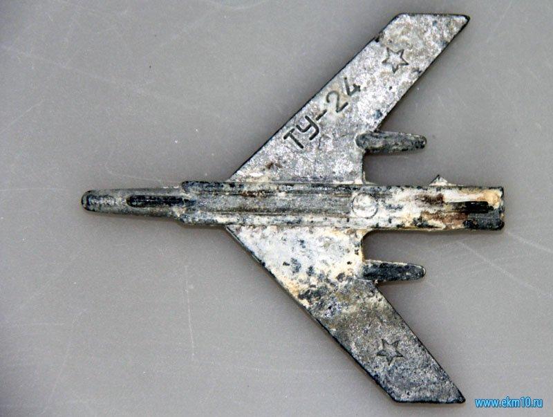 Модель самолета ТУ-24