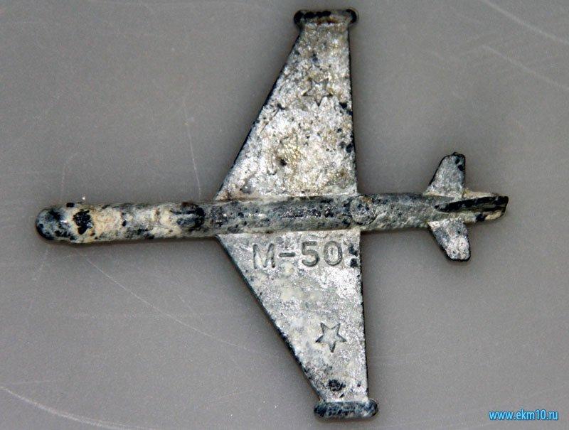 Модель самолета М-50