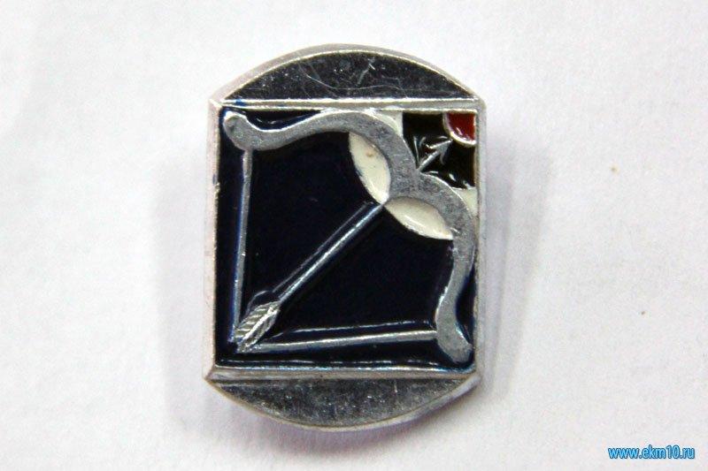 Значок «Стрельба из лука»