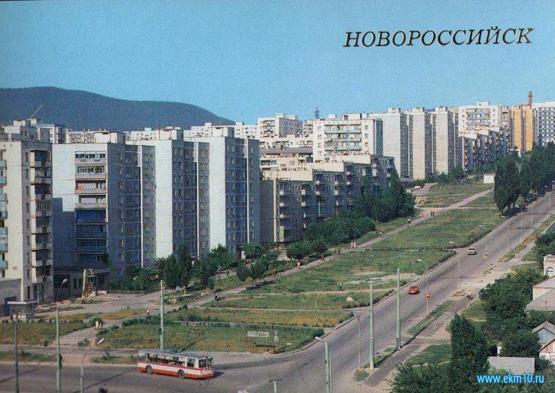 Открытка «Новороссийск. Улица имени Ц.Л. Куникова»
