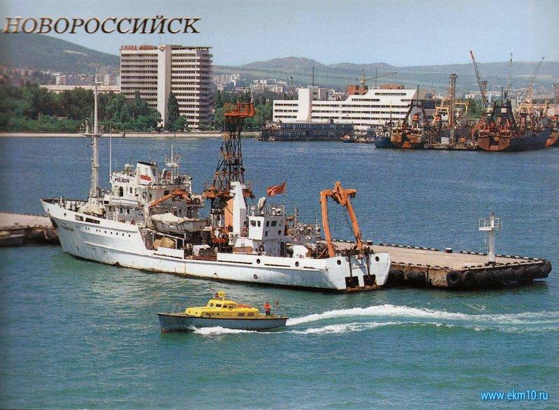 Открытка «Новороссийск. У причалов порта»