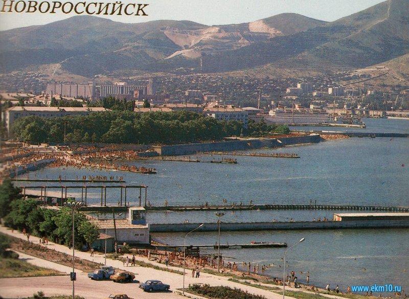 Открытка «Новороссийск. Вид на город»