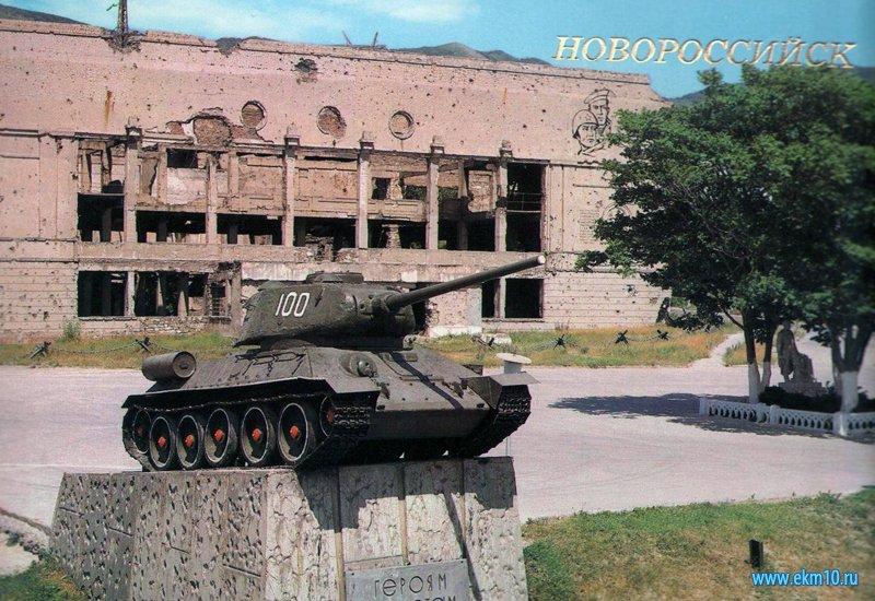 Открытка «Новороссийск. Памятник «Героям-танкистам» Танк Т-34»