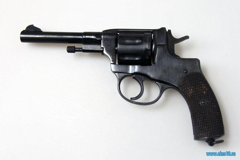ММГ. Револьвер «Наган»