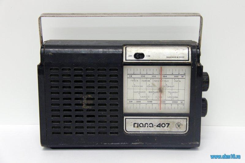 Транзисторный радиоприёмник «Гиала – 407»