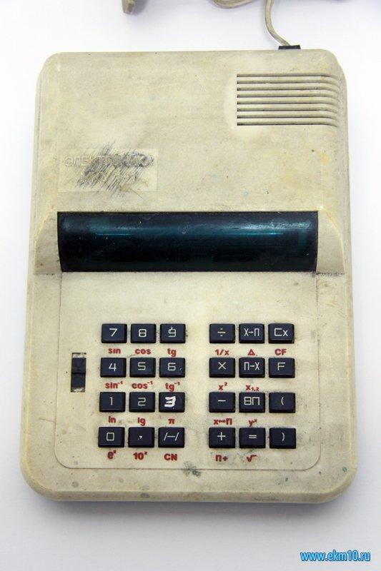 Школьная модель калькулятора «Электроника МКУ-1-1»