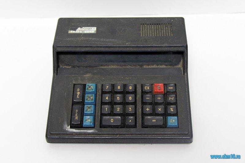 Микрокалькулятор «Электроника МК-59»