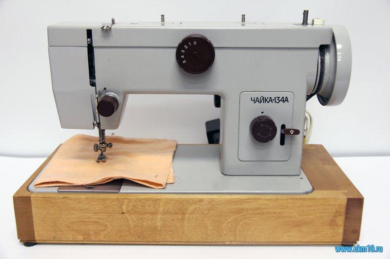 Машинка швейная бытовая «Чайка 134-А»