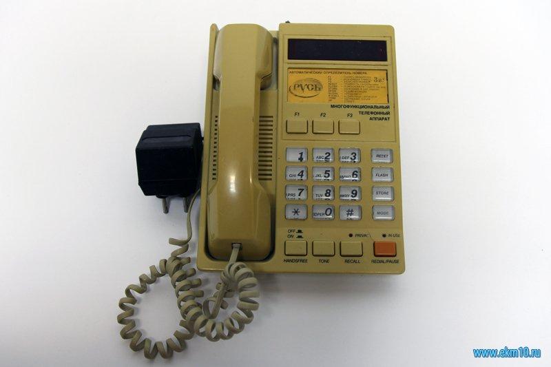Многофункциональный телефонный аппарат «Русь»