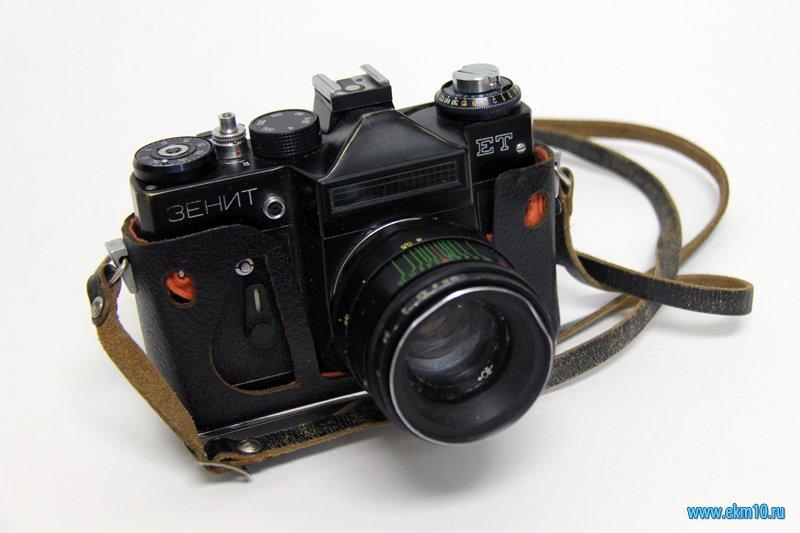 Фотоаппарат «Зенит ЕТ»