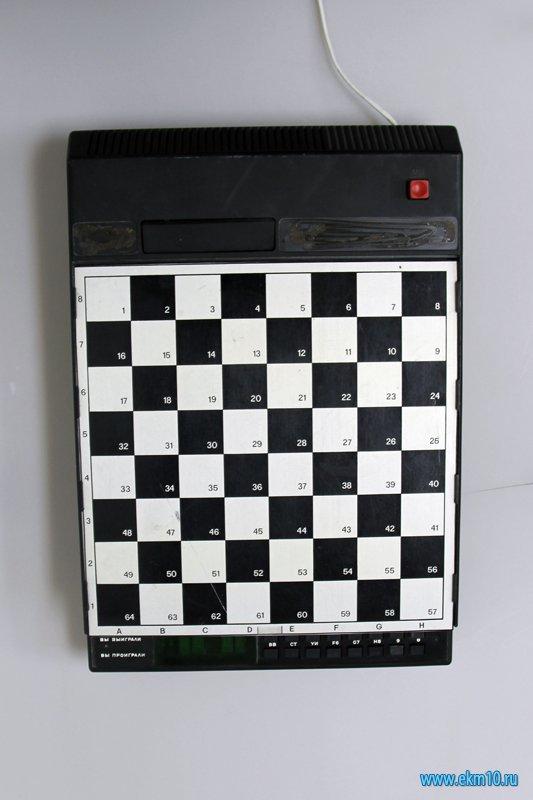 Универсальное микропроцессорное устройство «Интеллект-02»