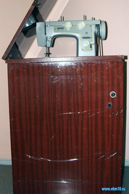 Швейная машинка бытовая «Подольск-142»
