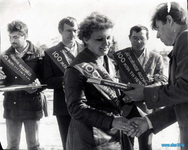 Награждение Магеря Г.В.